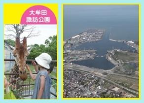 大牟田の魅力体験ツアー